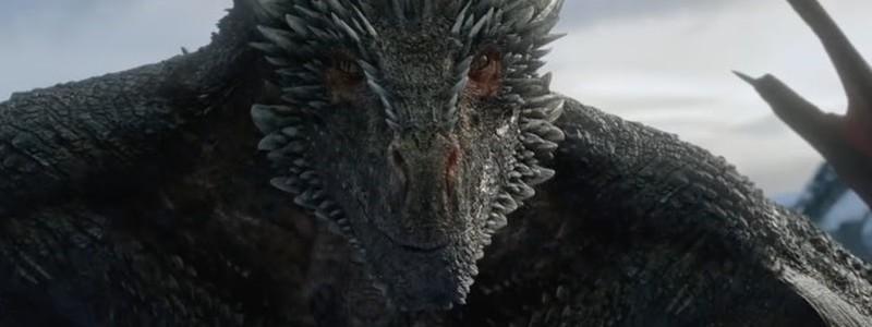 Куда улетел дракон Дрогон в конце «Игры престолов»