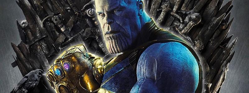 «Мстители: Финал» виноваты в финале «Игры престолов»