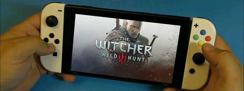 Похоже, The Witcher 3 выйдет на Nintendo Switch в 2019 году