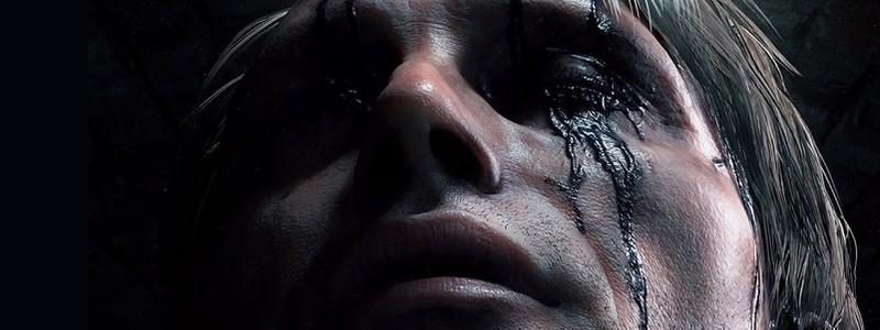Точная дата выхода Death Stranding на PS4