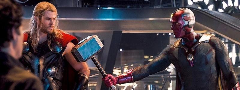 «Мстители: Финал» показали, что Вижен не был на самом деле достойным