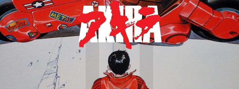 Дата начала съемок и выхода фильма «Акира» от Тайки Вайтити