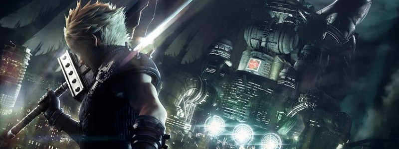 Подтверждена первая игра для PlayStation 5. Это Final Fantasy VII Remake