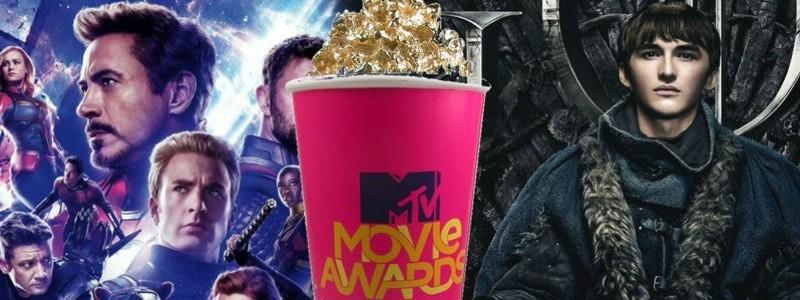 Итоги премии MTV Movie & TV Awards 2019. Список победителей