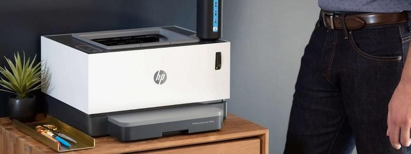 Детали и цены HP Neverstop Laser. Первый лазерный принтер без картриджа