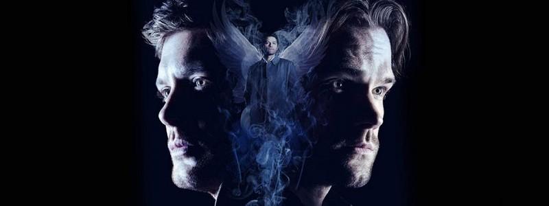 Что известно о 15 сезоне «Сверхъестественное»