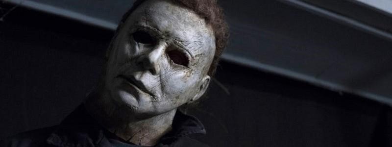 Дата выхода хоррора «Хэллоуин 2» (2020)