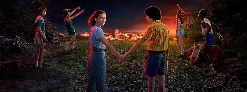 Финальный трейлер 3 сезона «Очень странных дел» подтвердил большую теорию