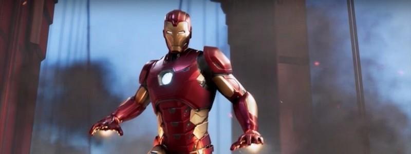 События Marvel's Avengers развернутся по всему миру