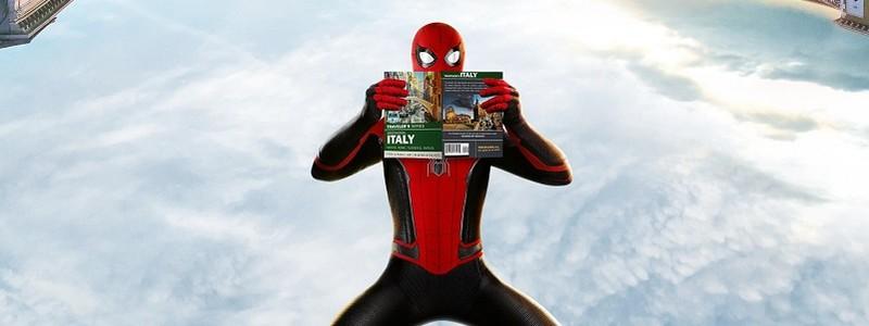 Почему «Человек-паук: Вдали от дома» завершит 3 Фазу Marvel
