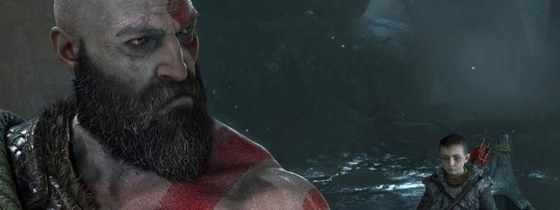 Из God of War 4 могли вырезать Кратоса по странной причине