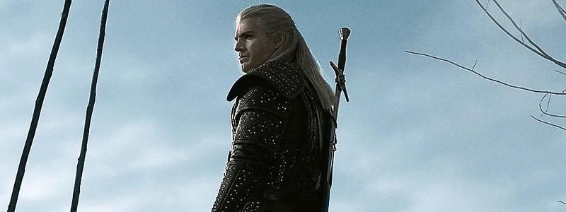 Почему у Геральта один меч в сериале «Ведьмак» от Netflix?