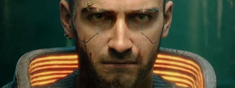 Cyberpunk 2077 заставит игроков плакать