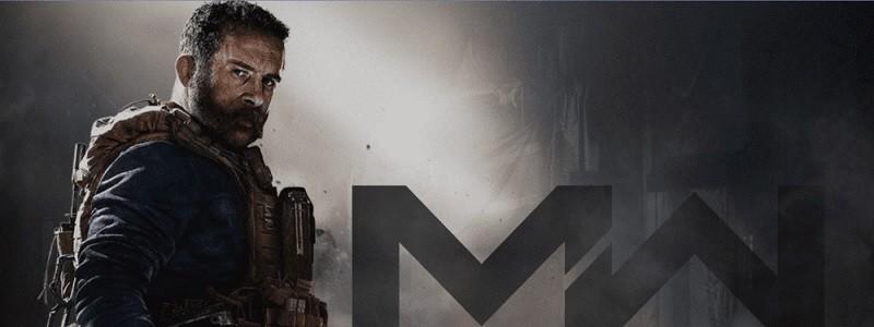 В Call of Duty: Modern Warfare будет некомфортно играть из-за сюжета