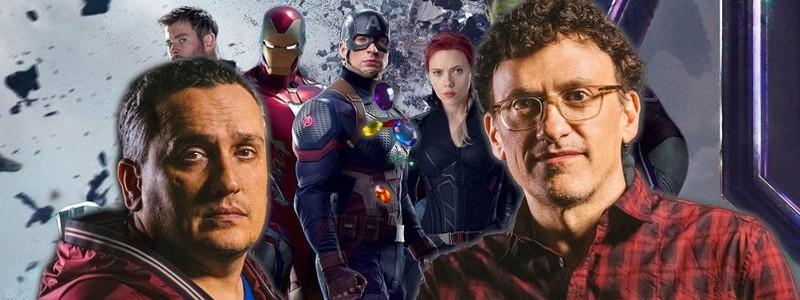 Режиссеры «Мстителей: Финал» тизерят анонс на Comic-Con