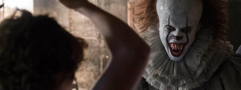 Пеннивайз будет «злее и страшнее» в «Оно 2»