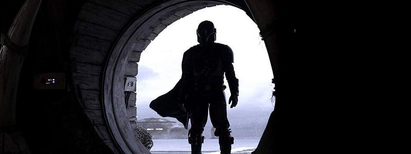 Раскрыт бюджет сериала «Звездные войны: Мандалорец». 2 сезон уже в работе