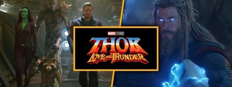 События «Тора 4: Любовь и гром» происходят до «Стражей галактики 3»