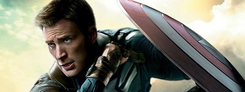 Подробности ожесточенной сцены с Капитаном Америка в «Финале»