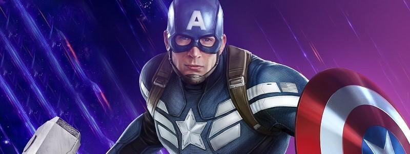 Чем занялся бы Капитан Америка в отставке