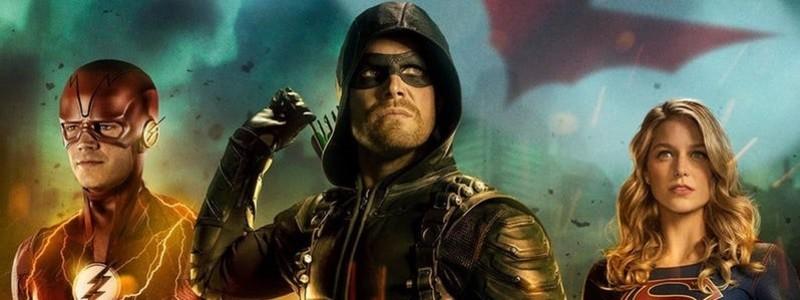 Новый сериал DC от The CW выйдет в 2020 году
