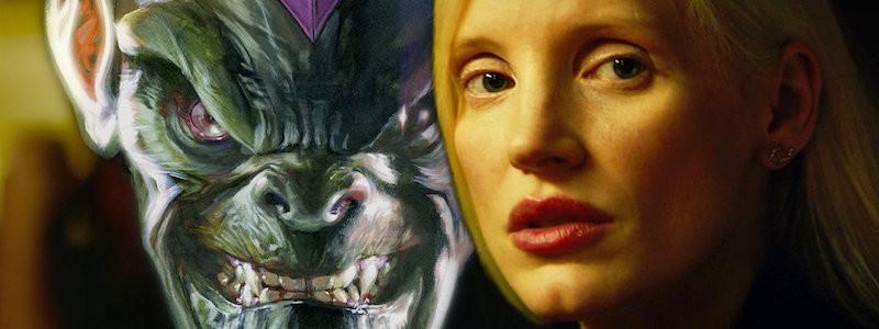 Как изначально выглядели Скруллы в «Людях Икс: Темный Феникс»