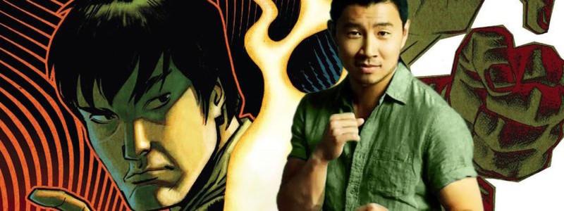 Объяснено, кто такой Шанг-Чи в киновселенной Marvel