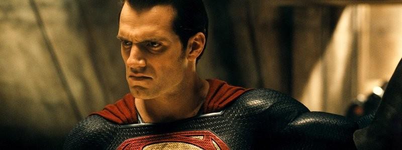 Злого Супермена вырезали из «Лиги справедливости»