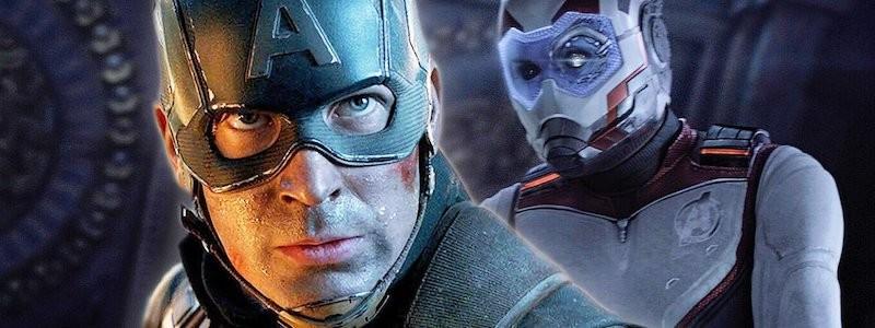 Зачем Мстители хотели вернуться в 2009 года