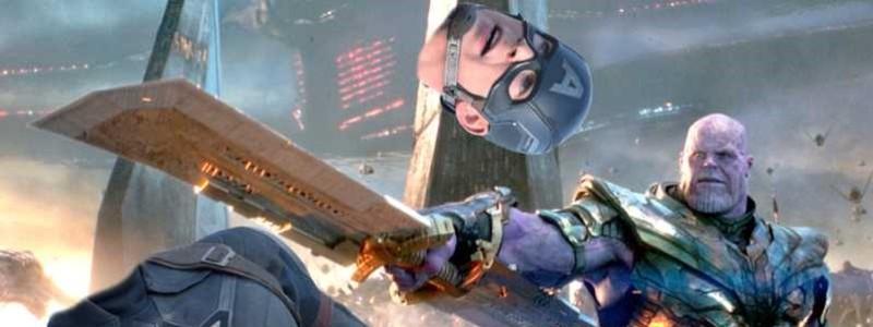 Посмотрите на сцену Таноса с оторванной головой Капитана Америка