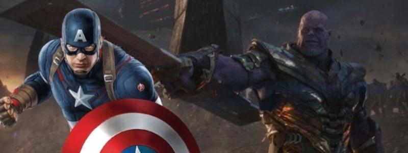 Объяснено, почему клинок Танос сломал щит Кэпа