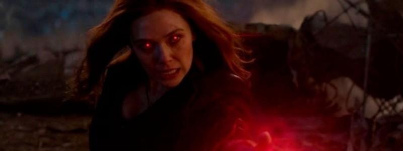 Сериал «ВандаВижен» представит мутантов в MCU?