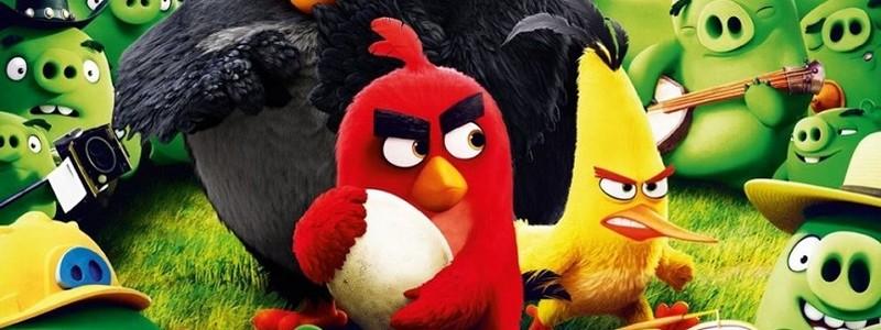 Песни из «Angry Birds 2 в кино». Послушайте саундтрек фильма