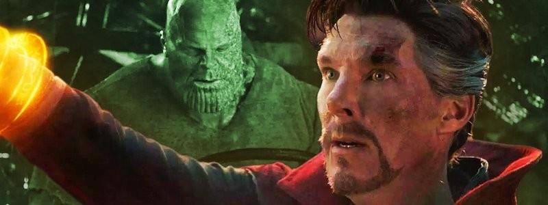 Танос создал мультивселенную безумия в «Мстителях: Финал»