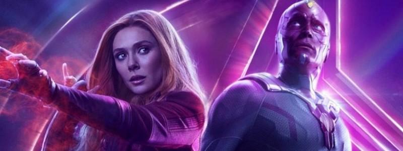 На что намекает тизер сериала «ВандаВижен» от Marvel