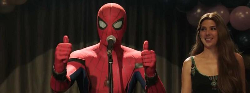 Постер расширенной версии «Человека-паука: Вдали от дома»