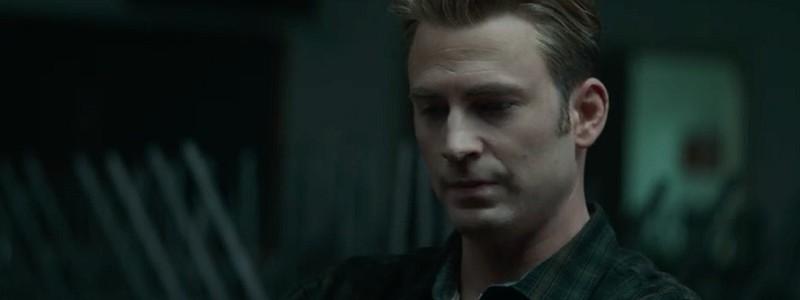 Трейлер «Первого мстителя 4» показывает жизнь Кэпа после возвращения во времени