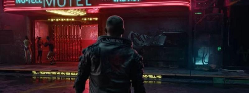 Новый геймплей Cyberpunk 2077 впечатляет