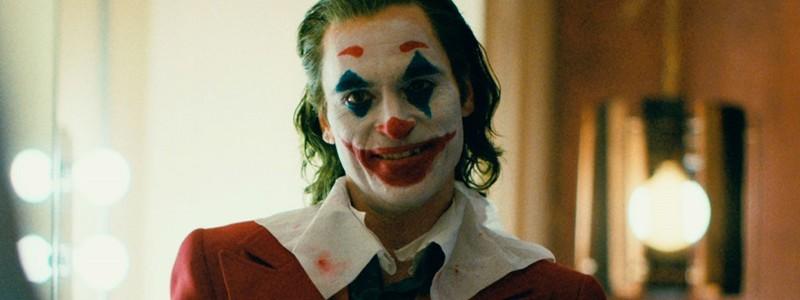 Отзывы критиков и оценки фильма «Джокер»: ожидания оправданы?