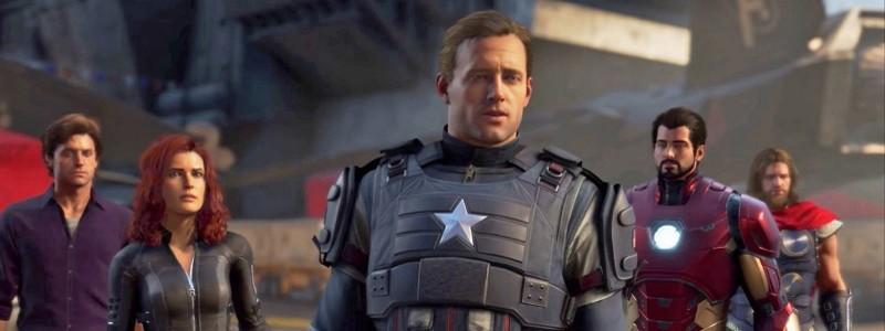Детали дизайна Капитана Америка в Marvel's Avengers