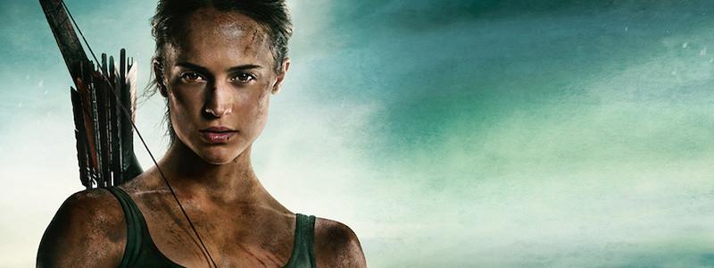 Названа дата выхода «Tomb Raider: Лара Крофт 2»