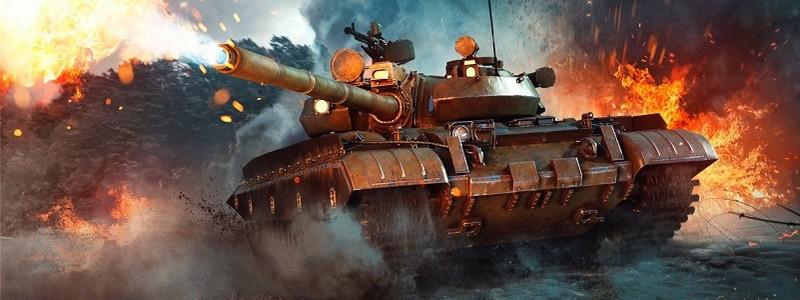 В День танкиста пройдет турнир по War Thunder