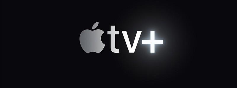 Дата запуска и цена подписок Apple TV Plus и Apple Arcade