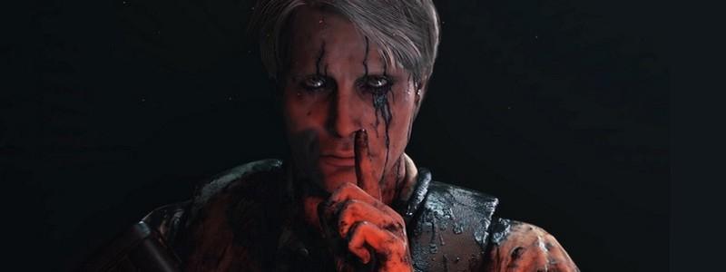 Полноценный геймплей и сюжетный трейлер Death Stranding с TGS 2019