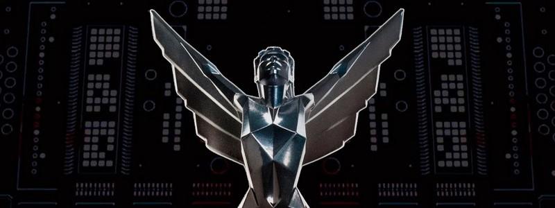 Дата и время начала The Game Awards 2019