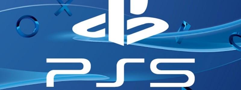 Sony выпустит PS5 Pro вместе с обычной PlayStation 5