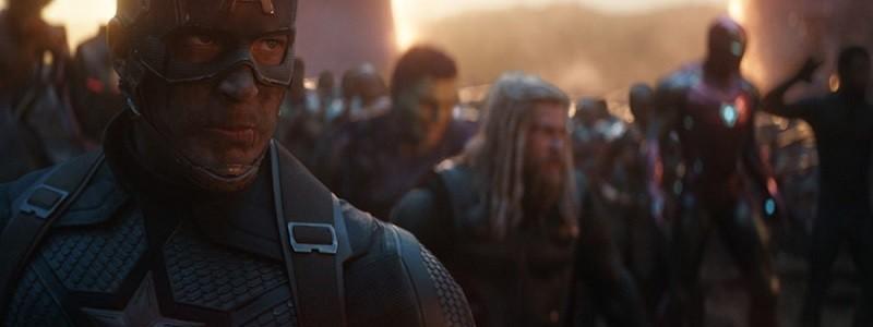 Трейлер «Саги бесконечности» не включает важный фильм Marvel