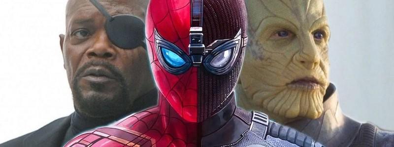 Что будет с Ником Фьюри и Скруллами после ухода Человека-паука из MCU