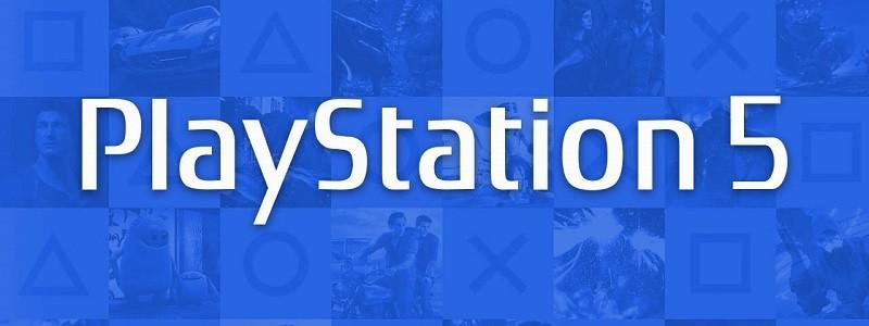 Раскрыто название девкита и новые детали PlayStation 5