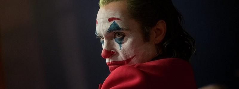 Есть ли сцена после титров фильма «Джокер»?